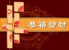 Fond abstrait de Noël La signification sont chanceuse et heureuse Images libres de droits