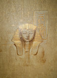 Fond abstrait de papier peint dans le type de l'Egypte Images libres de droits
