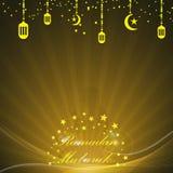 Fond abstrait de Ramadan Mubarak de vecteur illustration stock