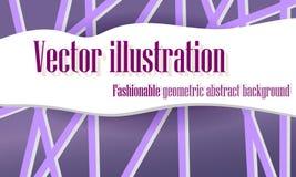 Fond abstrait des lignes, illustration Photo stock