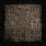 Fond antique d'alphabet Photos libres de droits