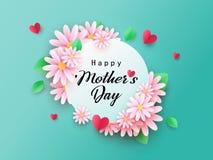 Fond appy de jour de mères de  de Ð avec de belles fleurs de camomille de coupe de papier illustration stock