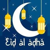 Fond Arabe d'adha d'Al d'eid, style plat illustration de vecteur