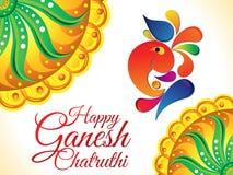 Fond artistique abstrait de chaturthi de ganesh Images libres de droits