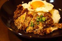 Fond asiatique japonais de nourriture de poulet de Teriyaki Photographie stock libre de droits