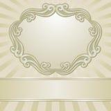 Fond beige Image stock