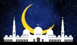 Fond blanc de conception d'illustration de mosquée et de croissant de lune images stock
