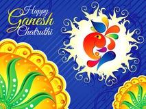 Fond bleu abstrait de chaturthi de ganesh Image libre de droits