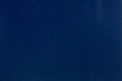 Fond bleu de mur Photos stock