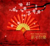Fond chinois d'an neuf Photos libres de droits