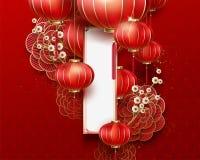 Fond chinois d'an neuf illustration de vecteur