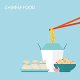 Fond chinois de nourriture Images stock