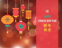 Fond chinois de nouvelle année avec des lanternes Photos libres de droits