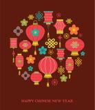 Fond chinois de nouvelle année avec des lanternes