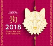 Fond chinois de nouvelle année avec le chien stylisé créatif illustration de vecteur