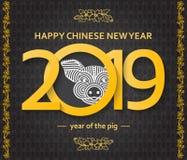 Fond chinois de nouvelle année avec le porc stylisé créatif illustration de vecteur