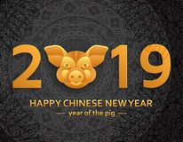Fond chinois de nouvelle année avec le porc stylisé créatif illustration stock