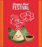 Fond chinois de rouge de festival de bateau de dragon de personnage de dessin animé de boulettes de riz illustration stock