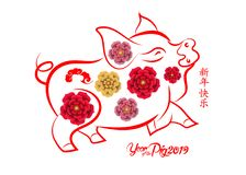 Fond chinois de timbre de la nouvelle année 2019 Bonne année moyenne de caractères chinois Année du porc photo stock