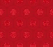 Fond chinois oriental de nouvelle année illustration libre de droits
