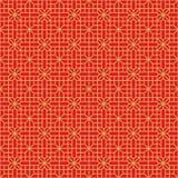 Fond chinois sans couture d'or de modèle de fleur de la géométrie de trellis de filigrane de fenêtre Image libre de droits