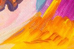 Fond coloré Image stock