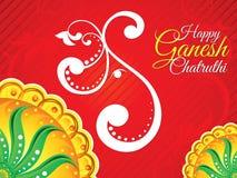 Fond coloré artistique abstrait de chaturthi de ganesh Images libres de droits