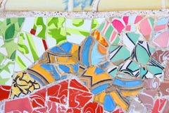 Fond coloré de mosaïque de rétro tuiles Images libres de droits
