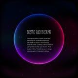 fond cosmique Image stock