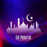 Fond décoratif élégant d'Eid Mubarak de résumé illustration libre de droits