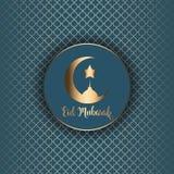 Fond décoratif d'Eid Mubarak Image libre de droits