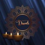 Fond décoratif de diwali illustration stock