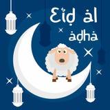 Fond d'adha d'Al d'Eid, style plat Illustration Libre de Droits