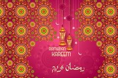 Fond d'Amadan Kareem Happy Eid Image libre de droits