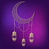 Fond d'or de violette de lune et de lanterne de Ramadan Image libre de droits