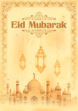 Fond d'Eid Mubarak Images stock