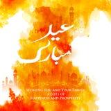 Fond d'Eid Mubarak Photos stock