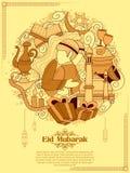 Fond d'Eid Mubarak Happy Eid pour le festival religieux de l'Islam le mois saint de Ramazan illustration de vecteur