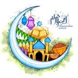 Fond d'Eid Mubarak Happy Eid pour le festival religieux de l'Islam le mois saint de Ramazan illustration libre de droits