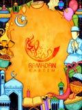 Fond d'Eid Mubarak Happy Eid pour le festival religieux de l'Islam le mois saint de Ramazan illustration stock