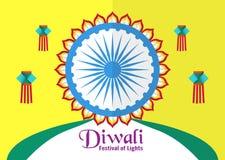 Fond d'invitation pour Diwali, festival des lumières d'indou V illustration de vecteur