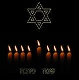 Fond d'an neuf et salutation juifs de Shana Tova Image libre de droits