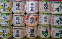Fond d'une pile de barils de saké images libres de droits