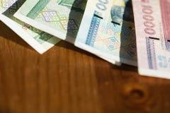 Fond de billet de banque, roubles biélorusses Image libre de droits