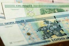 Fond de billet de banque, roubles biélorusses Images libres de droits