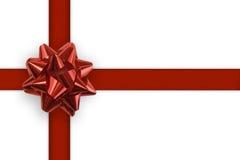 Fond de blanc de cadeau Photos stock