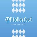 Fond de bleu bavarois de festival de bière d'Oktoberfest Photos libres de droits