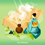 Fond de cérémonie de thé illustration libre de droits