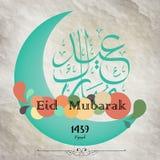 Fond de carte de voeux d'Eid Mubarak illustration libre de droits