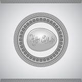 Fond de concept de cercle de Pâques Images stock
